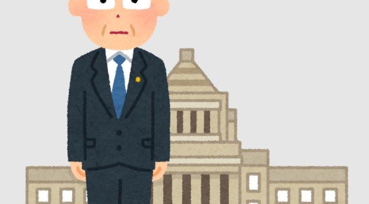 【上級国民】アメリカの研究者が分析「なぜ、日本の政界はこれほどまでに世襲政治家が多いのか?」一握りの一族に権力が集中している事実