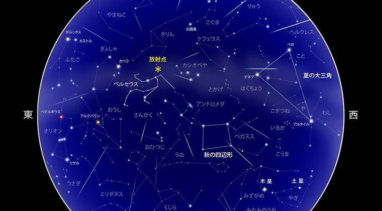 【星座】ペルセウス座流星群、11日から13日夜にかけ見頃!ピーク時は50個