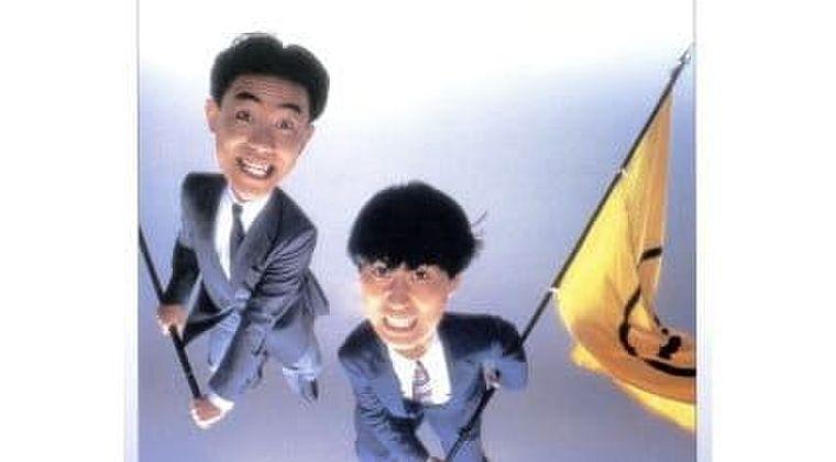 【緊急速報】石橋貴明さん、YouTube終了のお知らせ…