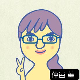 【悲報】囲碁界、女の子(12歳)に無双されてしまう…仲邑菫二段のwiki・経歴