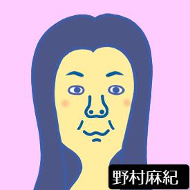 なぜ!?亡くなった野村麻紀さんの死因やwiki経歴プロフィール 44歳