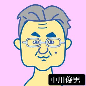 日本医師会・中川俊男会長のwiki経歴は!?文春砲で黒い関係、偽善者ぶり発覚