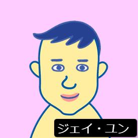 【MOON CHILD】ジェイ・ユン(38)死去、自殺か…遺書や死因wiki経歴まとめ