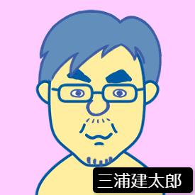 なぜ!?漫画『ベルセルク』三浦建太郎、死去…死因や顔wiki経歴まとめ