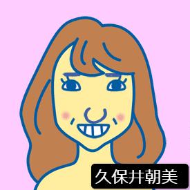 お天気キャスターランキング1位 久保井朝美のwiki経歴(芸能ニュースまとめ 2021/5/23)