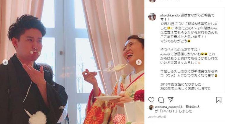 笑コラ遠藤和(のどか)さん現在の体調が悪化 wiki 結婚 出産 がん闘病まとめ