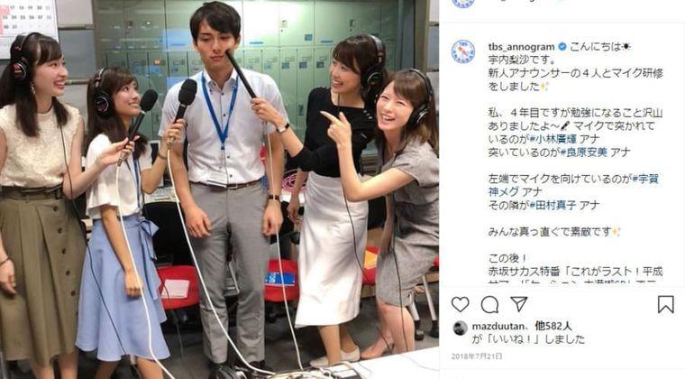 TBS小林廣輝の自宅に「夜の玩具」報道 元彼女・斎藤ちはるアナ、彼氏の部屋で愛のソプラノ!?
