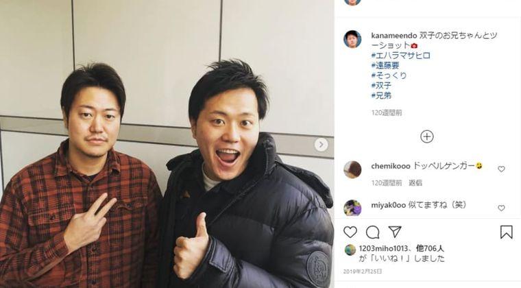 元俳優・遠藤要(37)逮捕…wiki経歴や顔画像、現在は!?「踊る大捜査線」出演