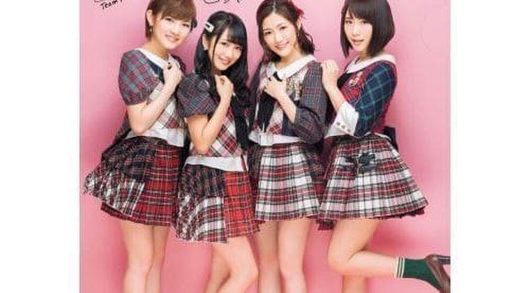 新型コロナ感染のAKB48向井地美音wiki経歴 舞台の共演者は陰性でネットの噂