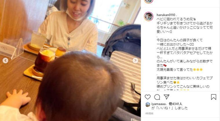 遠藤和(のどか)の現在を妹がインスタ報告 がんで余命数週間~抗がん剤治療 【笑ってコラえて】