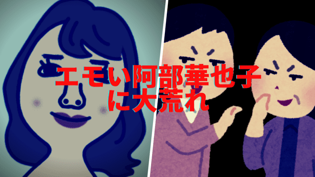 阿部華也子、胸を強調したエモいインスタ画像「もはや凶器」(芸能ニュースまとめ 2021/7/2)
