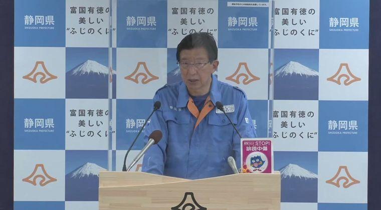 静岡県熱海市・土石流の原因は人災!?知事会見で記者の指摘した内容が物議…