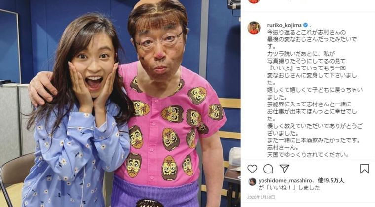 小島瑠璃子wiki経歴・卒アル写真 初彼氏の年齢は?付き合う前に「致します」