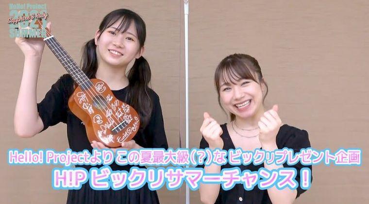 【岡村ほまれ身長と顔】石田亜佑美がお気持ち表明「あなた前にいますか?」