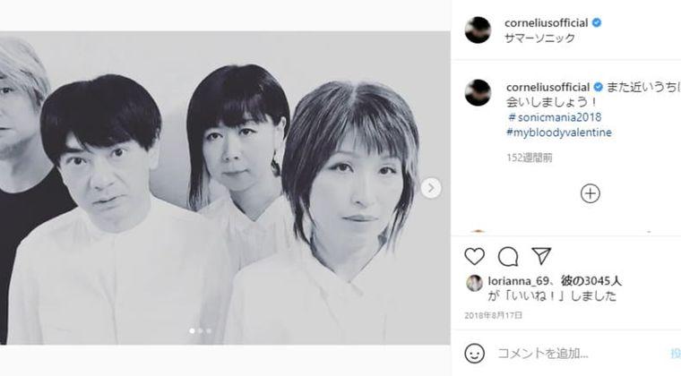 辞任した小山田圭吾のwiki経歴、五輪の作曲音楽は!?新たなイジメ記事も発覚
