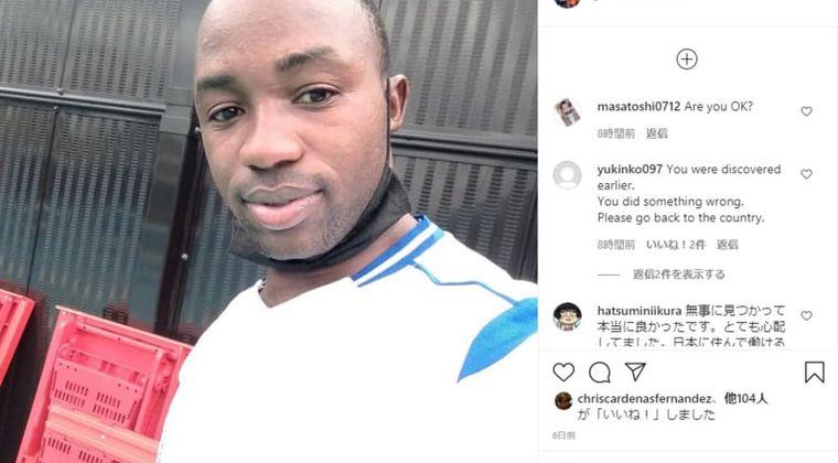 行方不明のウガンダ選手、逃亡2日前にインスタ投稿…三重県内で捕獲・保護