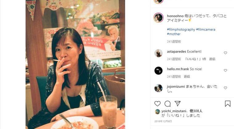 石橋貴明の元妻wiki経歴・顔画像は?鈴木保奈美の件で「2人をぶん殴りたい」