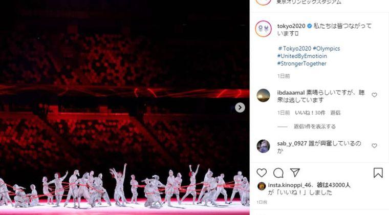 【悲報】東京五輪開会式の意味不明な演出は小林賢太郎コント過去ネタだった