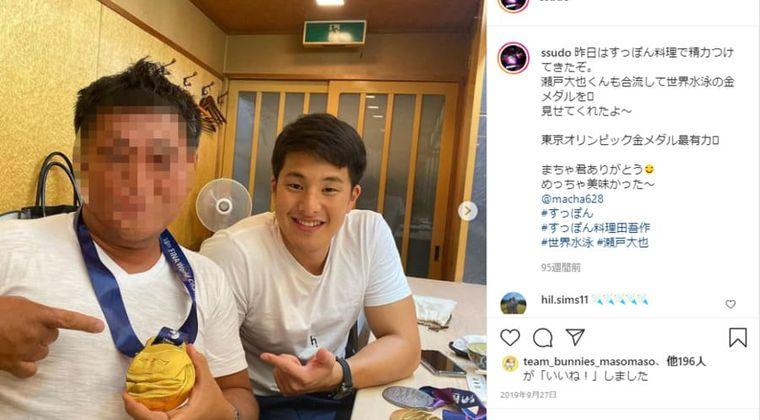 瀬戸大也、オリンピック予選落ちへの批判に「めっちゃむかつくわ日本人」