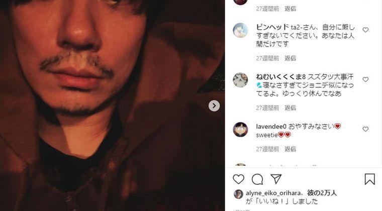 声優・鈴木達央、重病か!?自宅不倫で体調不良『ULTRAMAN』東光太郎役も降板