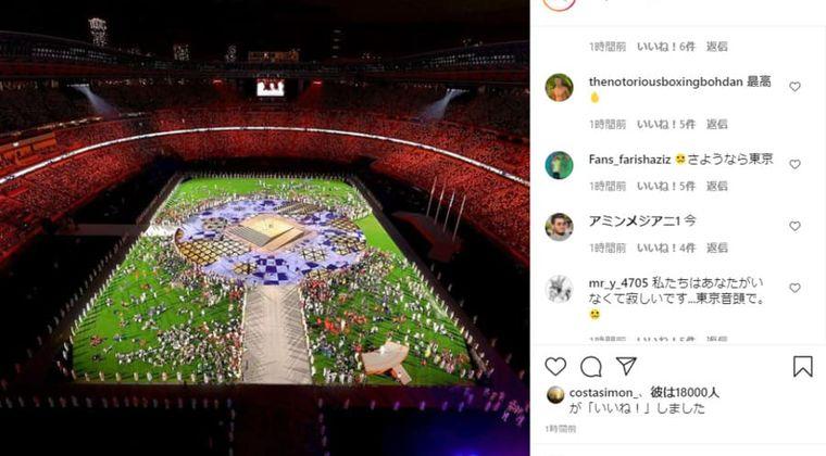 【悲報】東京五輪閉会式、開会式以上にゴミすぎる…歌手miletの口パクで幕