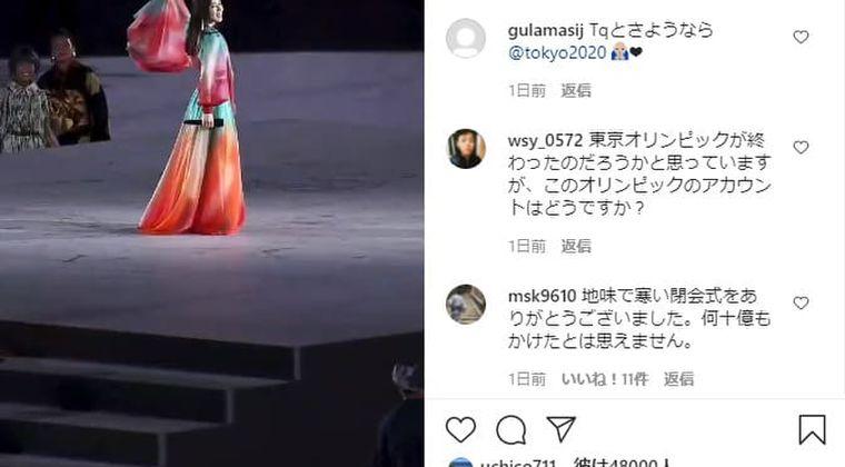 歌手milet(ミレイ)のwiki経歴は?日本の口パク文化を閉会式で世界にゴリ押し【東京五輪】