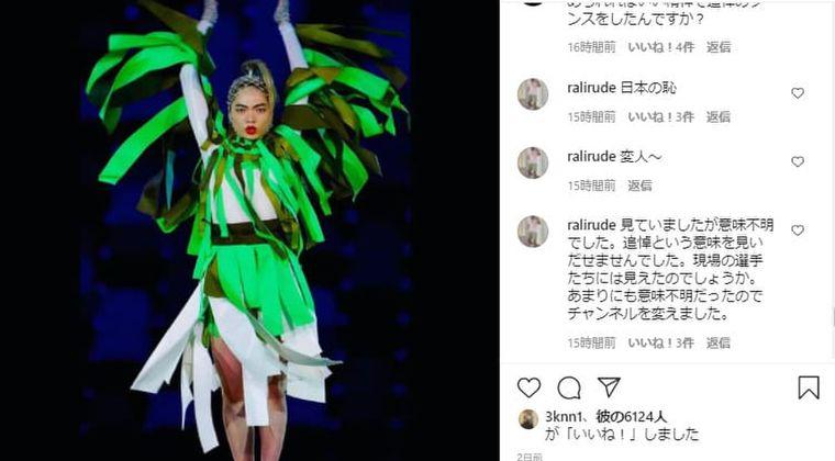 アオイヤマダwiki経歴 閉会式ワカメダンス女 なんJ特定 インスタにヘア画像