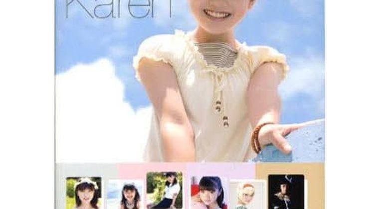 元天才子役・美山加恋wiki経歴インスタ、現在の顔画像「星野真里に似てる」