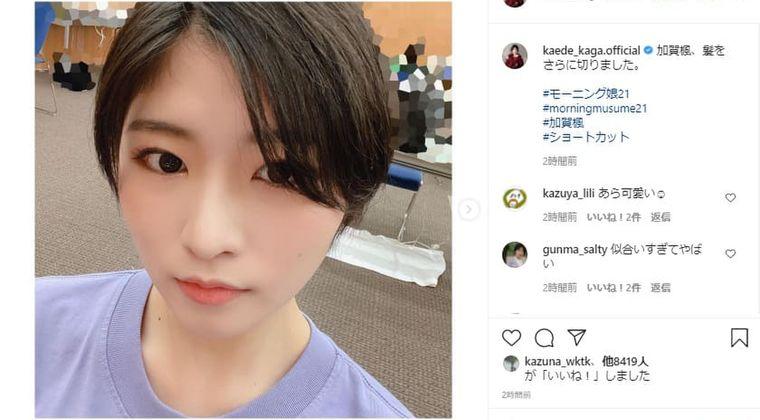 【速報】モーニング娘。加賀楓、イケメン化…髪型をベリーショートに断髪式