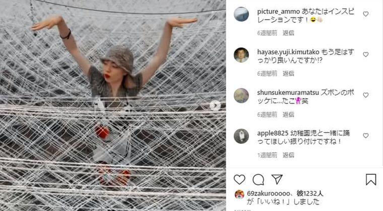 【ワカメダンス】アオイヤマダTwitterアカウント削除した逃亡理由なんJ特定