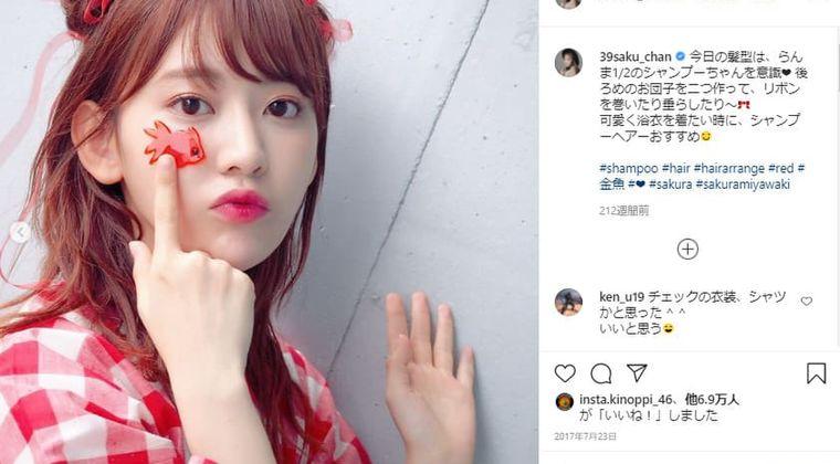 【韓国】宮脇咲良のwiki経歴は?BTS事務所と専属契約を締結、移籍確定と報道