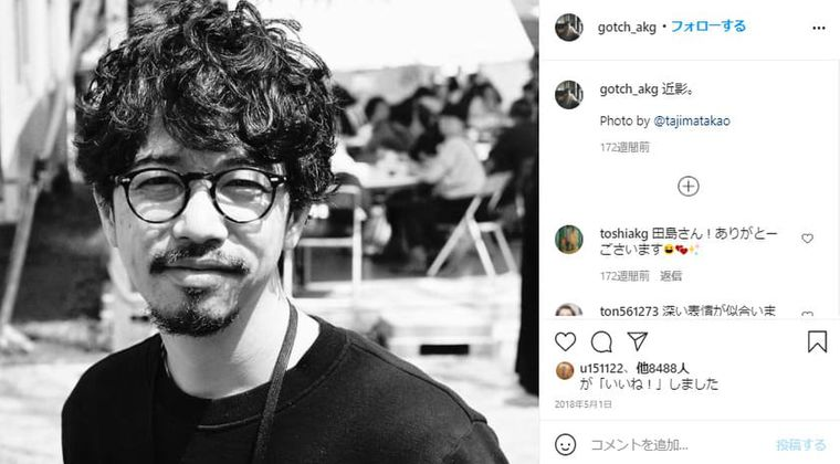 アジカン後藤さんTwitter休止を宣言し、逃亡…フジロック参加で炎上