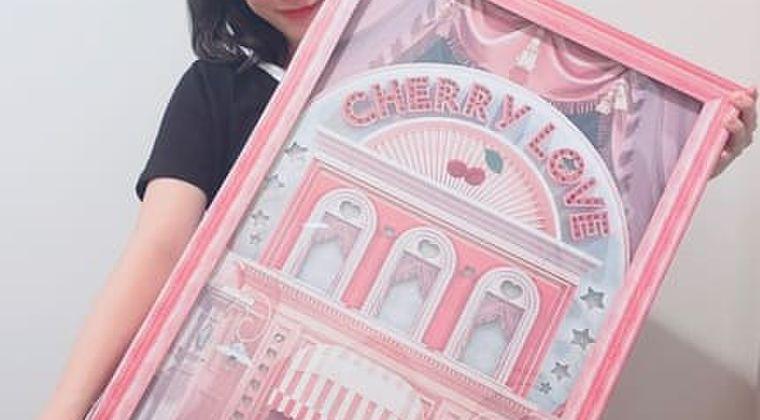 北川莉央、ブログで宮脇咲良オタク匂わせる「もう一生分のメイクできるわ」
