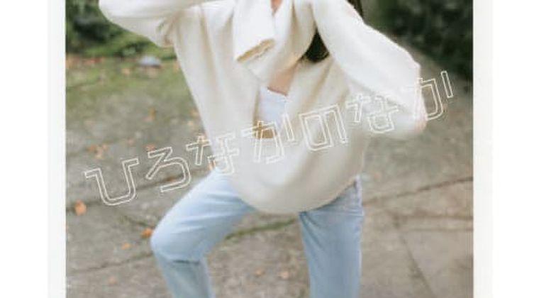 【悲報】弘中綾香アナ、男友達と宅飲みパーティーの画像が流出される