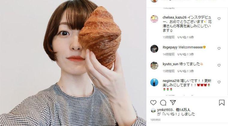 花澤香菜wiki経歴、結婚相手は!?ついにインスタグラム開設…最初の写真が🍞