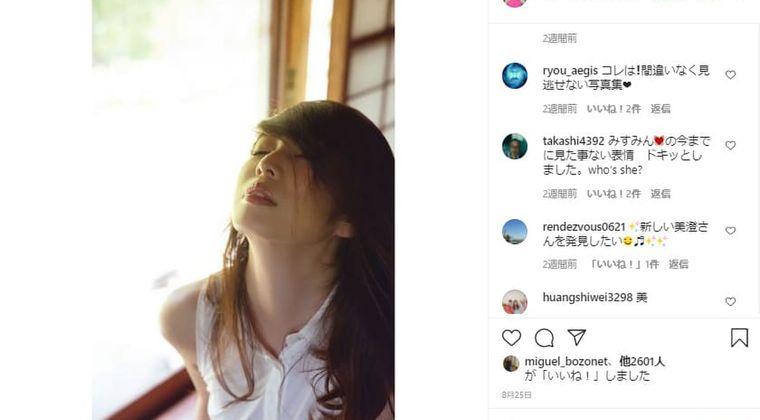 【超画像】塩地美澄アナ(39)写真集『Nocturne』で一糸まとわぬボディー披露「癒やされ度は過去最高」