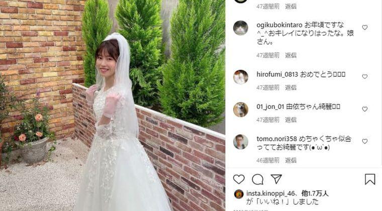 AKB48横山由依(28)wiki経歴は?「卒業を発表した後かと、複雑な気持ちに…」