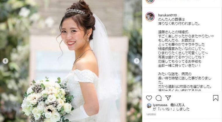 遠藤和さん死去後、妹インスタ更新…葬儀場で「お通夜レポ」したフォロワー騒動に