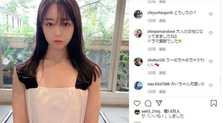 峯岸みなみ、YouTuber「東海オンエア」てつやと結婚…AKB48在籍時から交際w