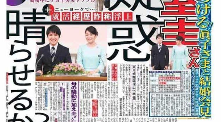 小室圭さんのwiki経歴は?勤務先のNY法律事務所をマスコミが緊急暴露!