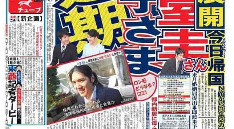 【ロン毛】小室圭さん、髪を伸ばしていた理由が判明する…