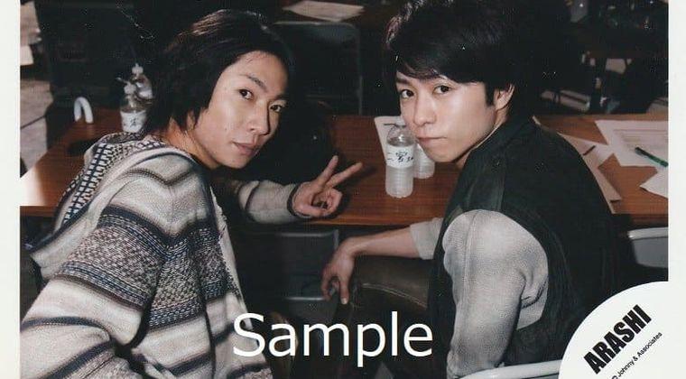 嵐・櫻井翔と相葉雅紀が結婚!結婚相手にネット上でいろいろ衝撃走る…