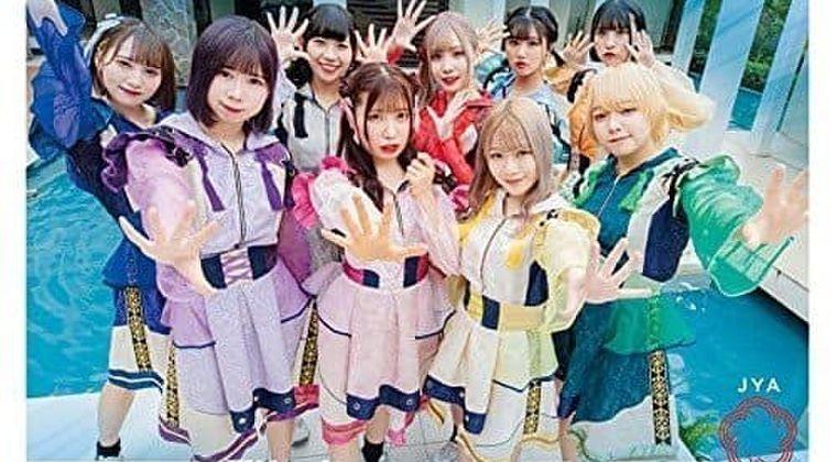 【JYAPON(じゃぽん) wiki】超一流アイドル「青海と青梅を間違えたのでTIF出られません」