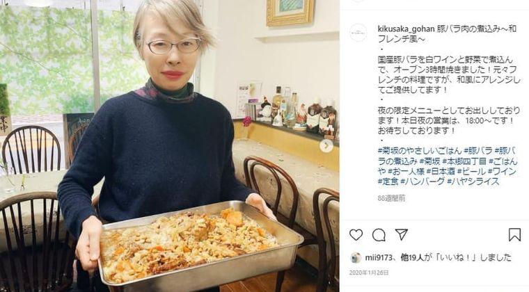 ザ・ノンフィクション「菊坂のやさしいごはん」の場所はどこ?過保護ママと親ガチャ料理人に驚きの声