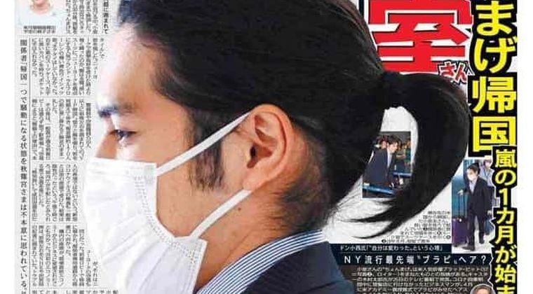 【妄想】眞子さま・小室圭さんの結婚反対デモ開催wuwuwuwuwuwuwuwuwu