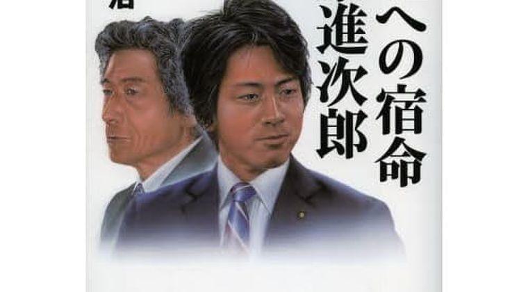 【悲報】レジ袋有料化、廃止へ