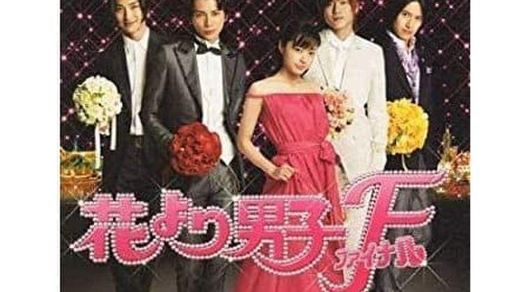 【速報】井上真央、松本潤と入籍か 電撃結婚なら「嵐」で4人目