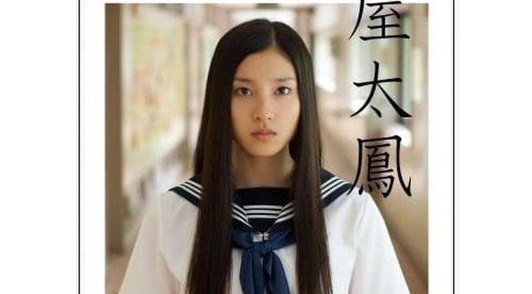 【画像】土屋太鳳(26)さんのセーラー服姿、ガチでヤバ過ぎるwnwnwnwnwnwnwn