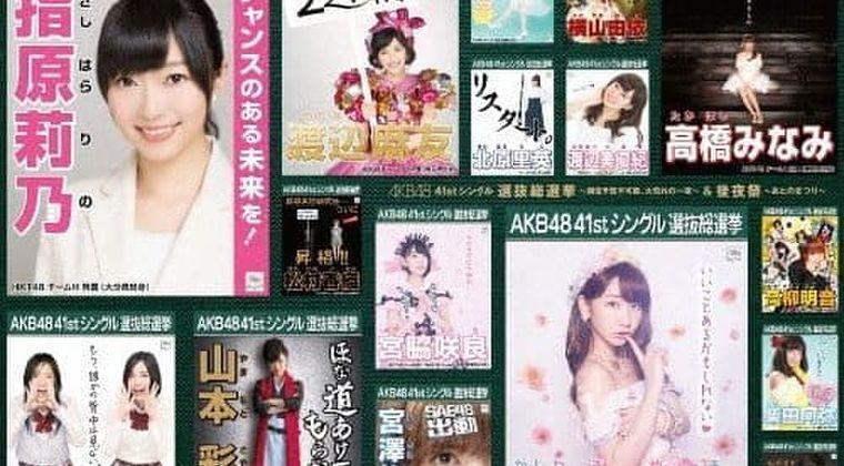 AKB48とHKT48握手会の企画・運営会社が破産、2014年は約31億3900万円の収入