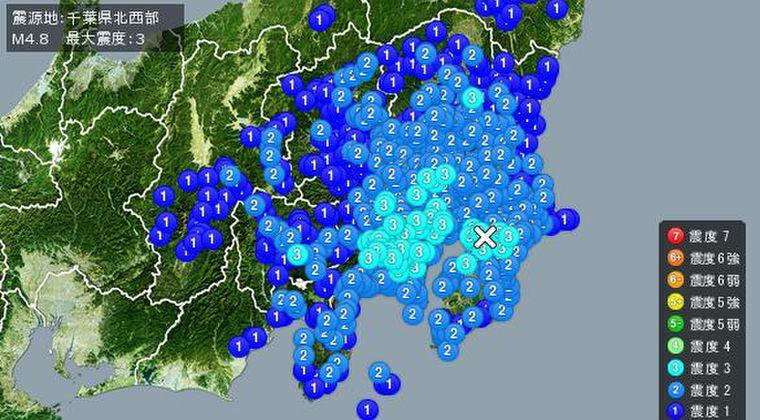 【地震】 関東地方で最大震度3 M4.8 震源地千葉県北西部
